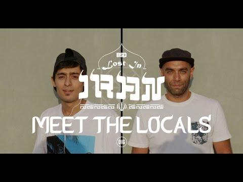 Meet the Iran BMX locals - DIG X BSD