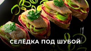 Селёдка под шубой. Салат на новый год 2016