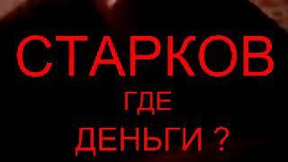 5 10 2018 Ремонт Шкіл міраж Хабаровський кр