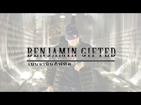 Art of Life - Benjamin Gifted X Exoddus (Official Music Video)