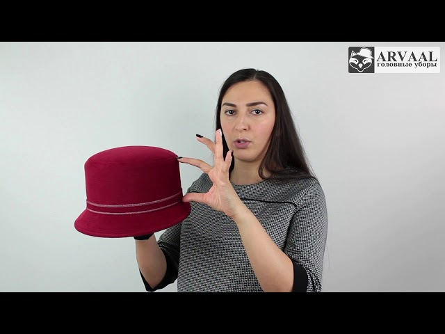 Шляпа, Искорка Бордовая