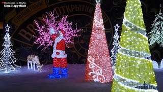 NHR ♥ New Year Vladivostok 2015 & Световое шоу ☆ light show