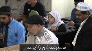 Macedonian Nazam read during delegation's mulaqat with Hazoor (Germany 2013)