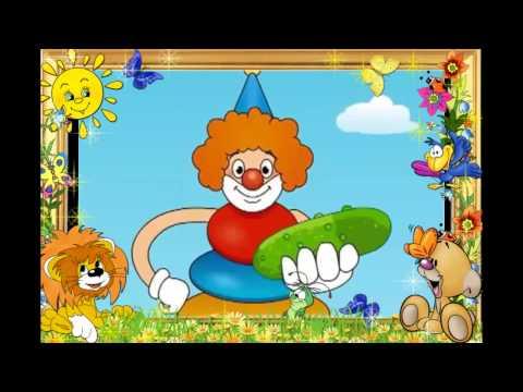 Мультфильм веселая радуга все серии