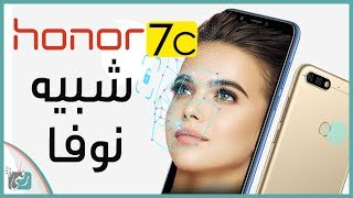 HUAWEI Honor 7C price in Dubai, UAE | Compare Prices
