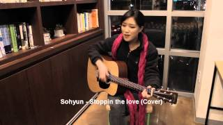 Sohyun - Stoppin the Love (Cover)