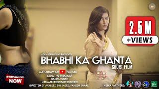 BHABHI KA GHANTA - SHORT FILM | SAVITA BHABHI HOT WEB SERIES  | ACHA SORRY FILMS | FULL MOVIE HINDI