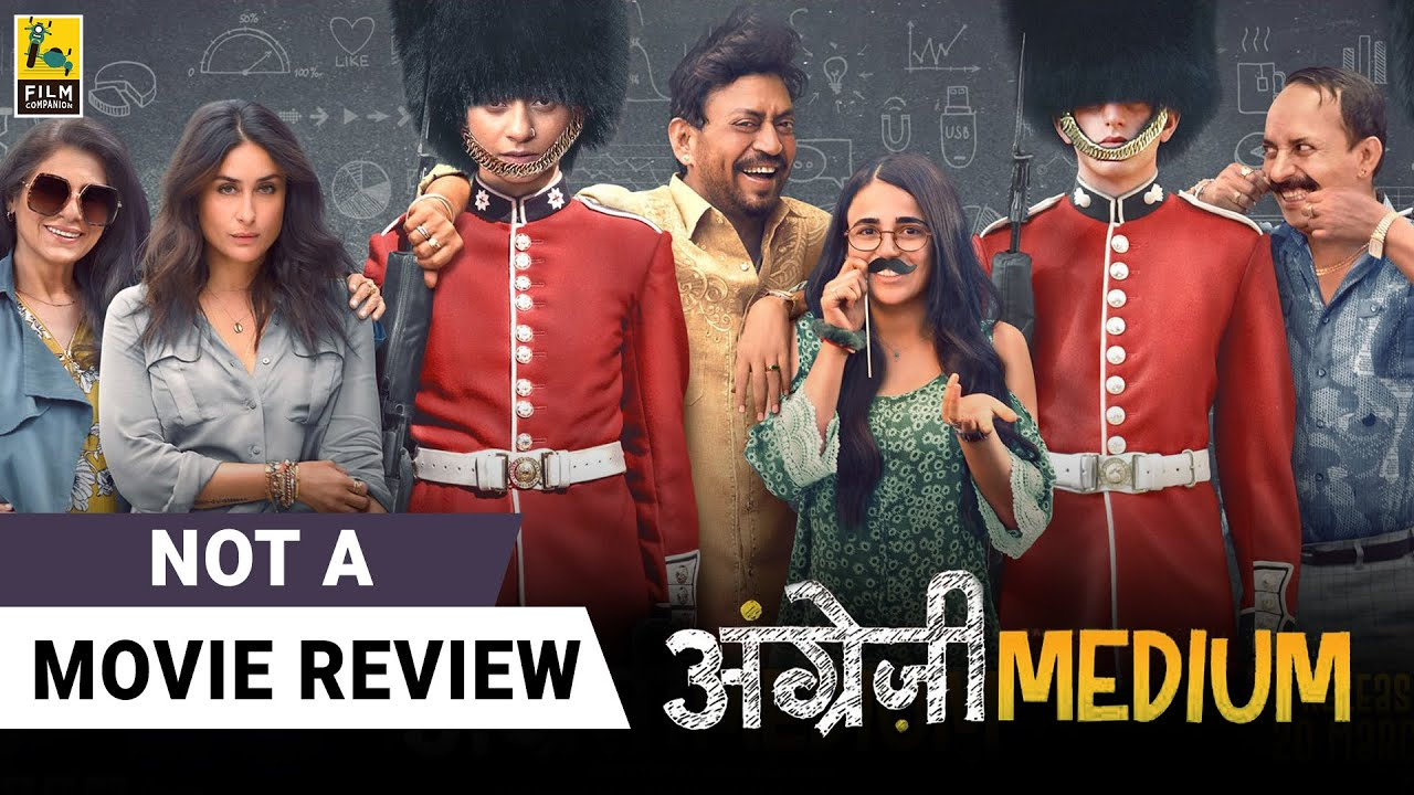 Angrezi Medium | Not A Movie Review by Sucharita Tyagi | Irrfan | Radhika Madan