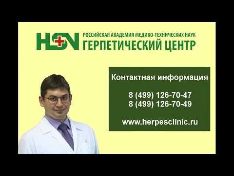 Безоперационное лечение геморроя — Рассказывает врач Давидович Денис Леонидович