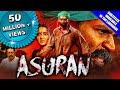 Asuran 2021 New Released Hindi Dubbed Movie | Dhanush, Manju Warrier, Prakash Raj