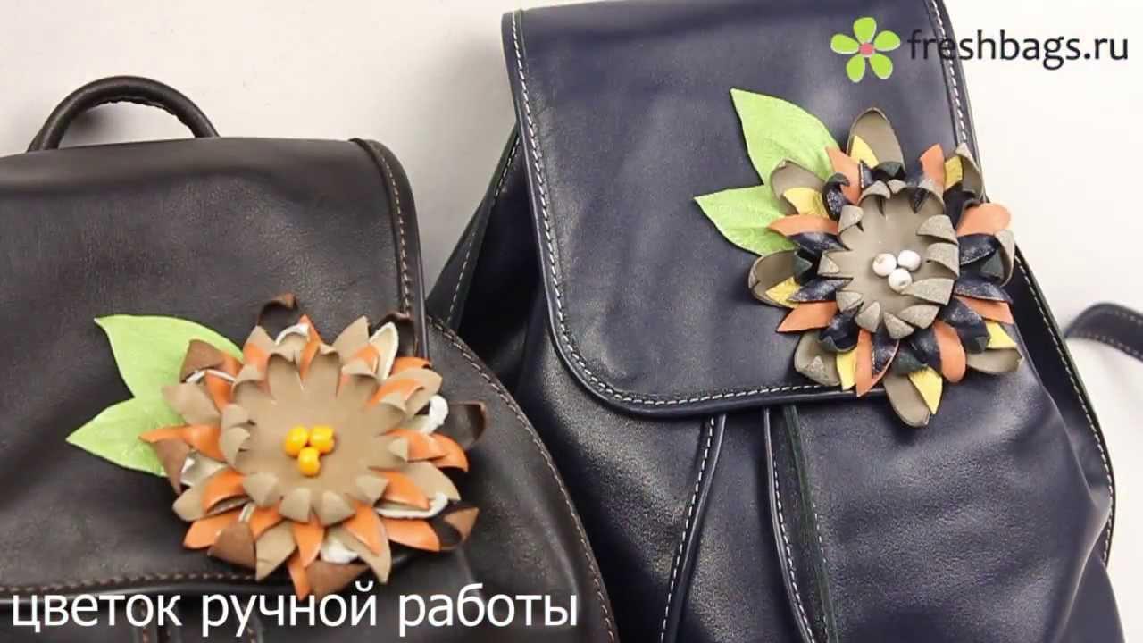 Пошив маленького рюкзака стойки под рюкзаки