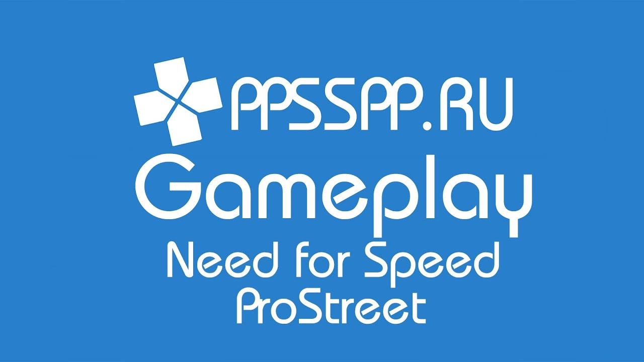 Ppsspp need for speed prostreet gameplay