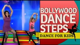 Dance Steps For Beginners: Bollywood Dance Steps
