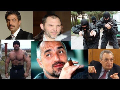 Организираната престъпност в България