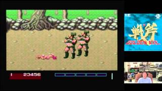 Retro Console Game (Golden Axe - PC Engine CD ROM) 30th January 2015