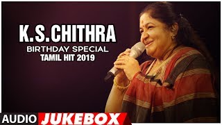 K.s.chithra Birthday Special Jukebox Tamil Hits 2019 HappyBirthdayKSChithra.mp3