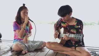 มักอ้ายหลายเด้อ - กวาง จิรพรรณ เซิ้ง|Music cover นุ่น นันทพร
