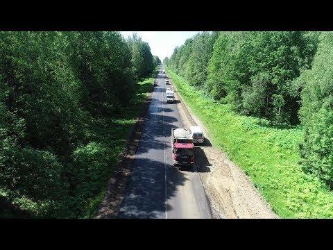 На трассе Кострома-Сусанино-Буй кипят дорожные работы