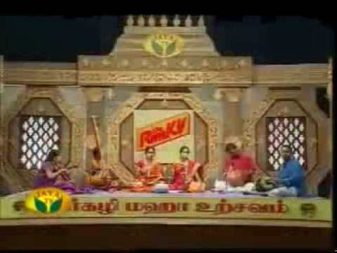 Amazing Rendition of Rangapura Vihara - Ranjani Gayatri