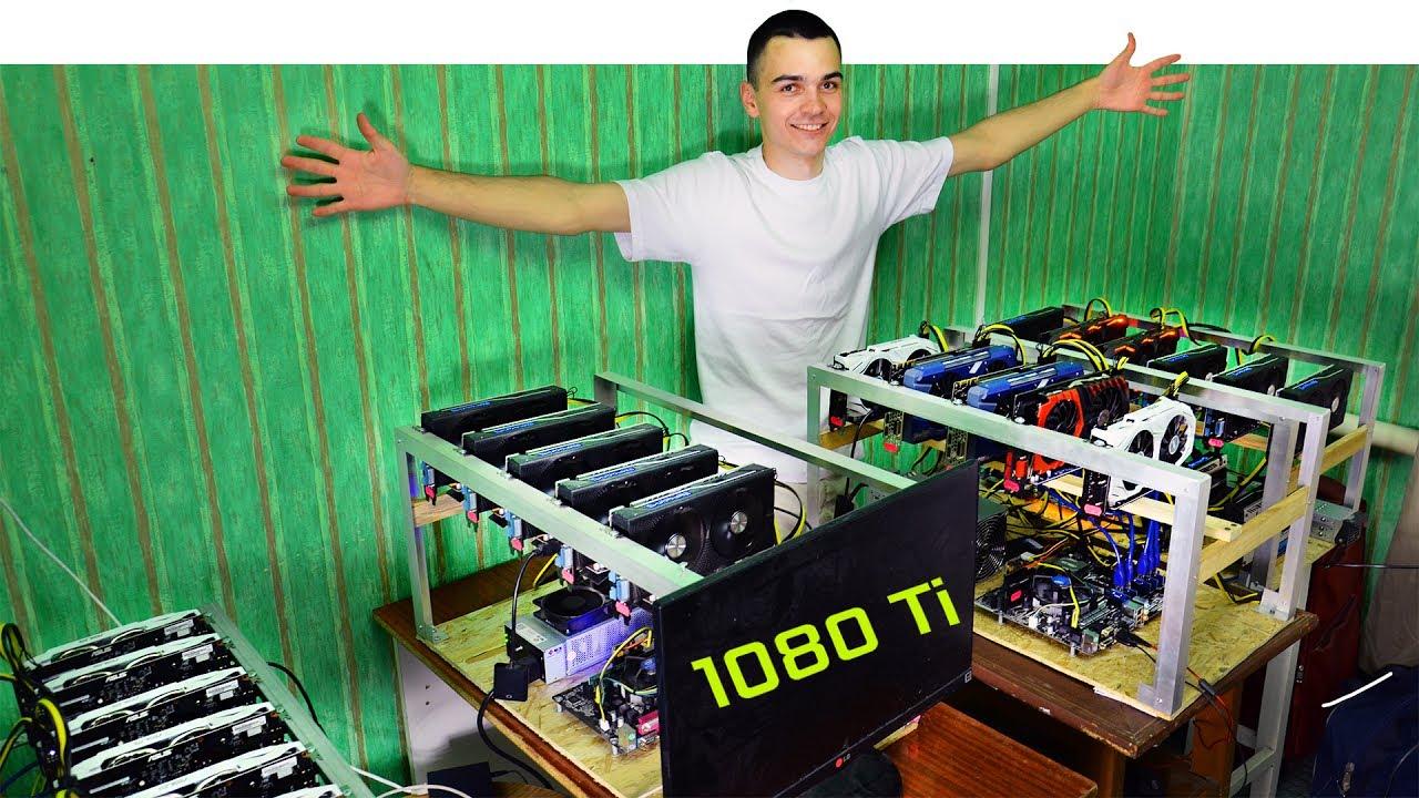 Биткоин ферма это комплекс компьютерной техники, который осуществляет. Хешрейт-цена;; приобретение отдельного мощного блока питания для.