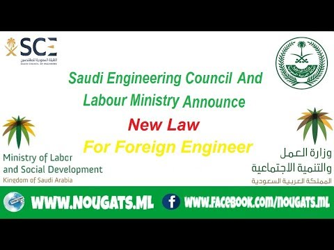 Saudi Engineering Council And Labour Ministry Announce New Law For Foreign Engineer 2017