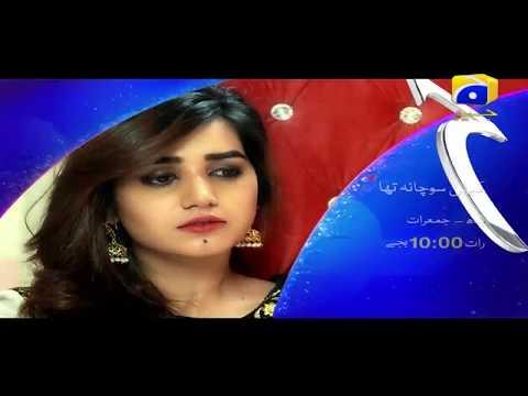 Kabhi Socha Na Tha - Episode 26-27 Promo | Har Pal Geo