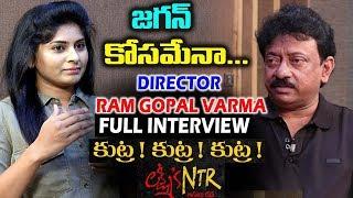 Director Ram Gopal Varma Exclusive Interview | Lakshmi's NTR | Friday Poster thumbnail