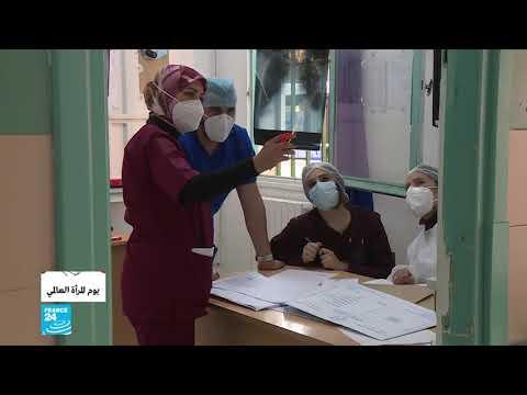 المرأة التونسية.. على الخطوط الأمامية في الحرب على فيروس كورونا  - نشر قبل 6 ساعة