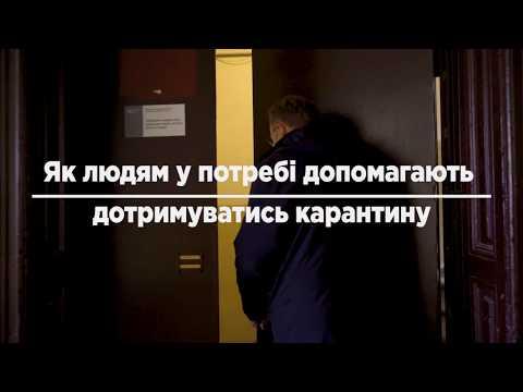 lvivadm: Соціальні служби Львова працюють, аби найбільш потребуючі мешканці Львова отримали допомогу