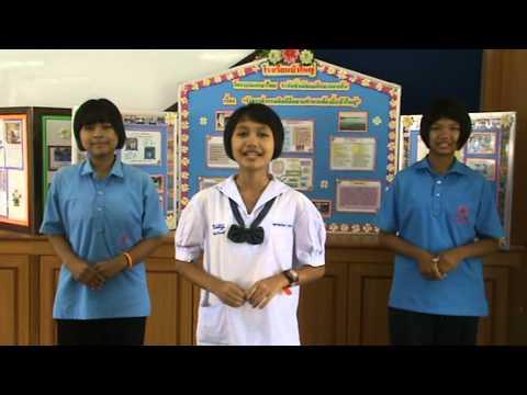 โครงงานภาษาไทย  โรงเรียนบัวใหญ่