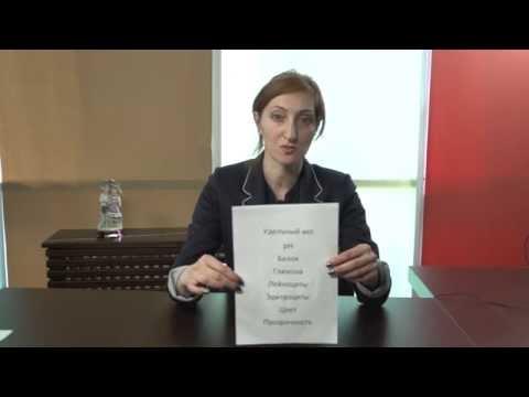 Диагностические возможности общего анализа мочи. Советы родителям - Союз педиатров России.