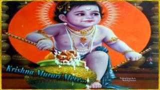Krishna Murari Mere (Tranquil Singing)