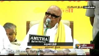 2016 polls will prove DMK strength: Karunanidhi