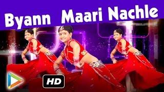 Rajasthani DJ Song 2016 'Byann  Maari Nachle' | Raju Rawal | Marwadi DJ Remix Song | Latest Dance