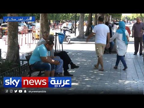 هشام المشيشي متأخر بتسمية الحكومة التونسية وسط توقعات بحل البرلمان  - نشر قبل 6 ساعة