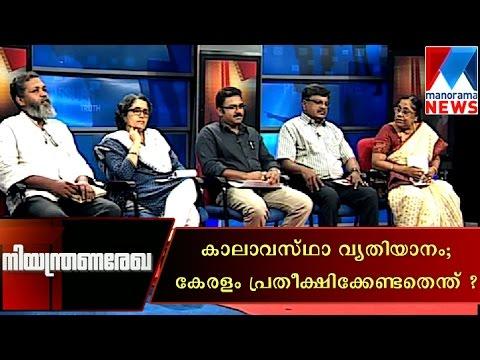 Climate change, What should kerala expect   Manorama News   Niyanthrana Rekha