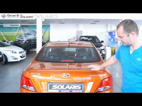 Hyundai Solaris New 2014. Комплектация Active, комплектация Comfort