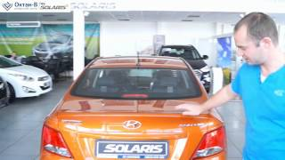 Hyundai Solaris New 2014. Комплектация Active, комплектация Comfort смотреть