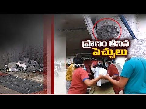 Woman Dies as Concrete Slab of Hyderabad Metro Rail Falls on Her