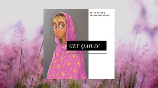 Tofiq & Abdulbasit - Yikhadegnal Atey │Harari Music