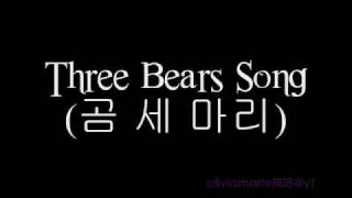 """Three Bears Song"" (곰세마리) [korean] Cover ♥"