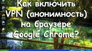видео Анонимный сёрфинг в интернете. Как настроить прокси в Mozilla Firefox
