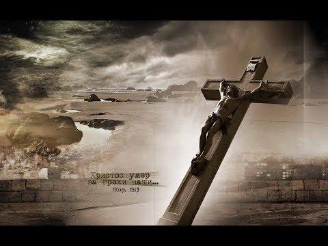 Кто Царства Божьего не наследует? (1 Коринфянам 6:9-10)