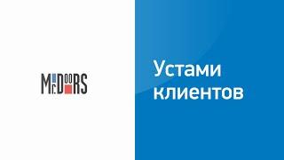 видео Mister doors - современные двери в красноярске