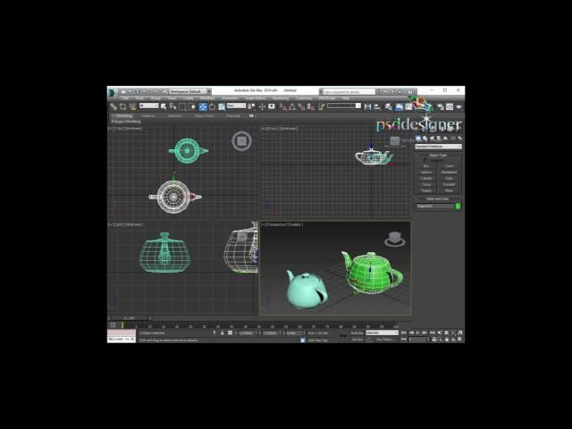 3ds studio max iniciantes botões de visualizações - aula 2