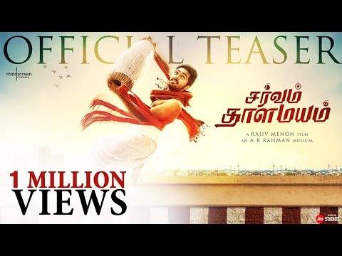 Sarvam Thaala Mayam - Official Tamil Teaser | Rajiv Menon | A R Rahman | GV Prakash | JioStudios