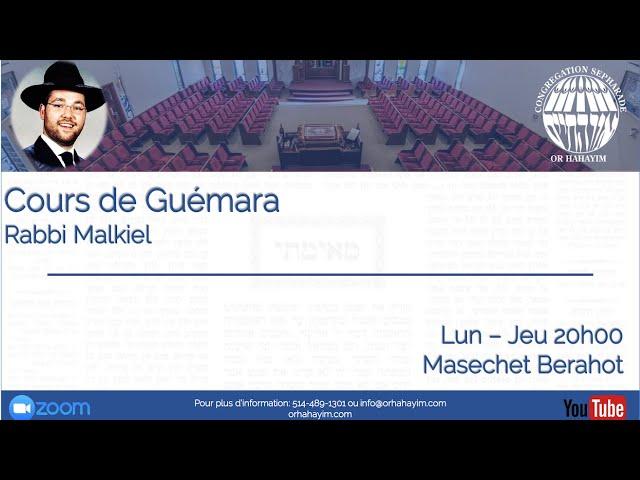 Cours de Guémara 12-21-2020