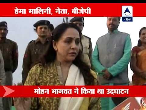 Hema Malini backs Modi