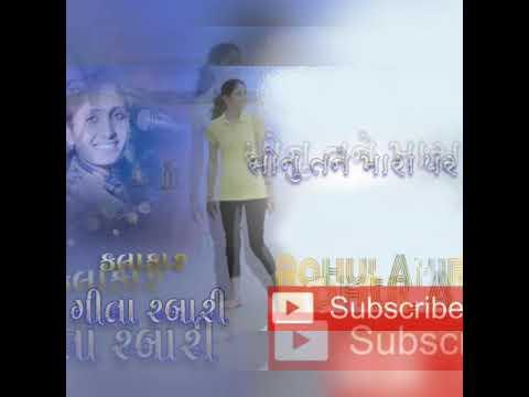 Sonu Tane Mara Par Bharoso Nai K| Geeta Rabari |New Song|Full HD|Mp3| Video