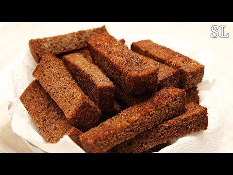 Вопрос: Как поджарить хлеб?